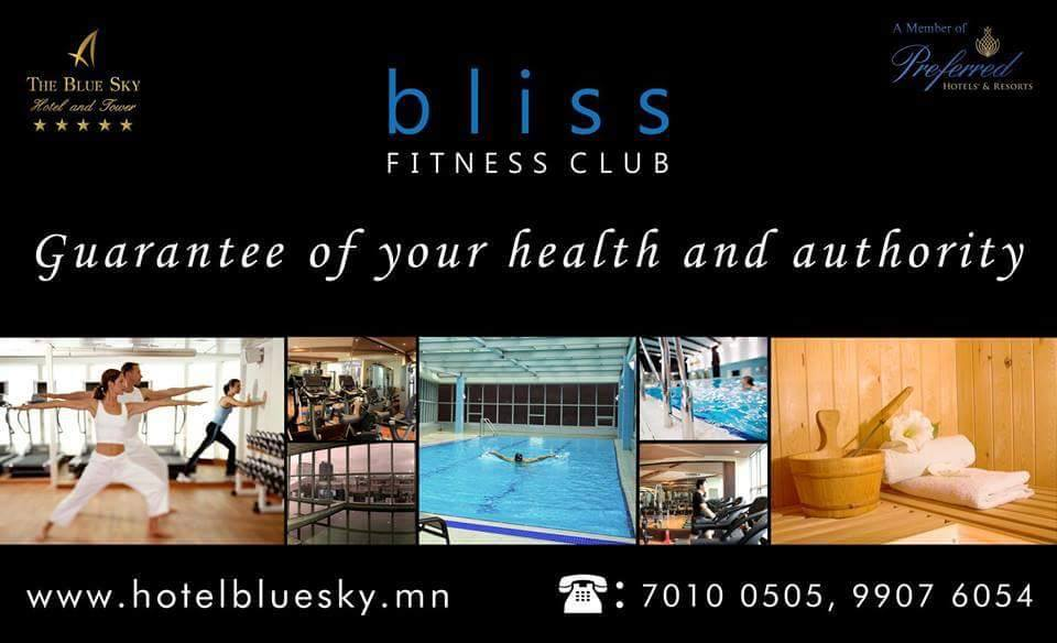 Bliss Fitness Club