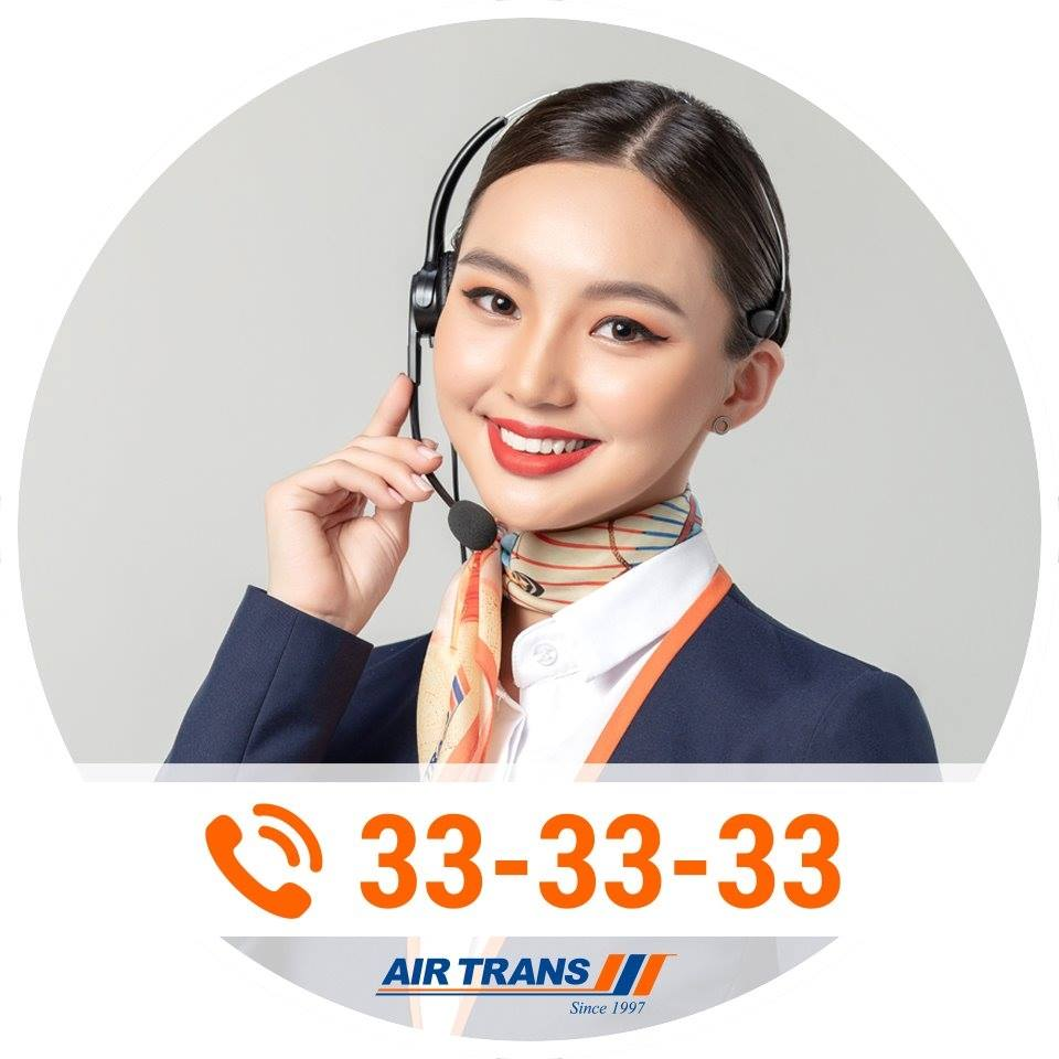 Air Trans Ticketing Agency Билетийн Касс